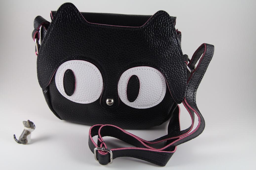 Kedili Çanta – Siyah